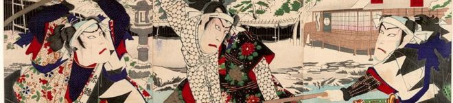 expert art japon hédin luc