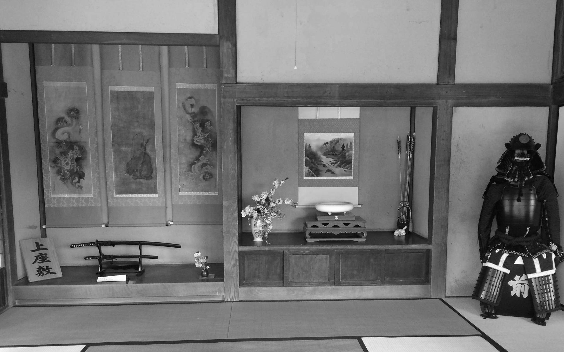 Expert art japonais